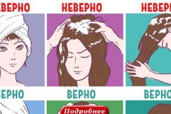 Как перестать мыть голову каждый день?Советы трихолога!