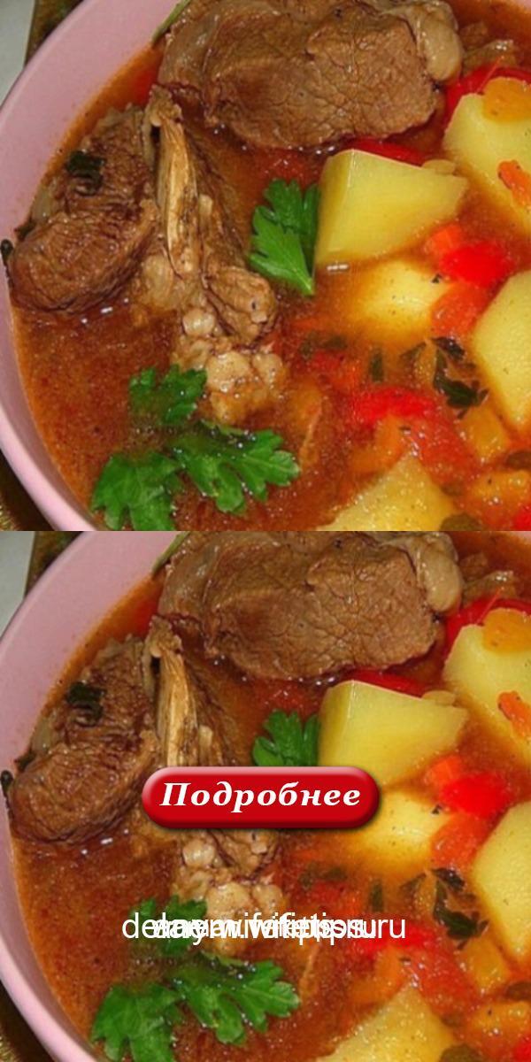 Рецепты 10 самых вкусных супов. Обязательно сохраните эту редкую подборку.