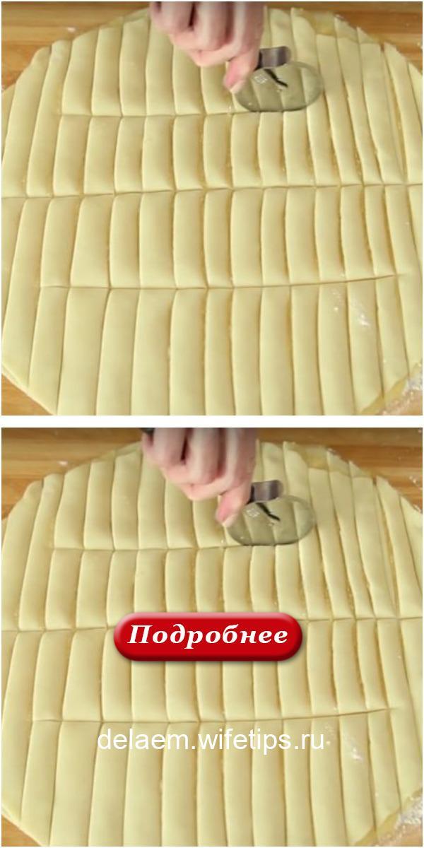 Слоеные палочки с начинкой