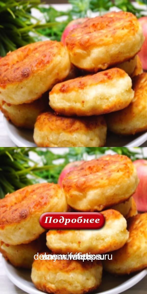 Вкусные, воздушные, тающие во рту картофельные пышки